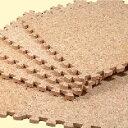 敷くだけでコルクの床に!優しい天然素材 ジョイント式コルクマット144枚セット(マット ラグ...