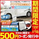 [500円クーポン!2/20 20:00/2/24 23:5...