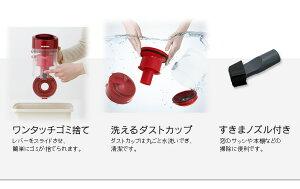 【送料無料】コンパクトサイクロンクリーナー毛取りヘッド・布団ヘッドIC-C100TKF-Rアイリスオーヤマ