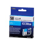 【インク エプソン】【012977】 エプソン純正 ICC50対応 汎用インク INK-EC50S【インクジェット】 INK-EC50S【D】【OHM】