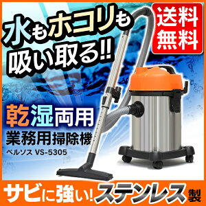 【掃除機業務用クリーナー大容量業務用掃除機オレンジ】