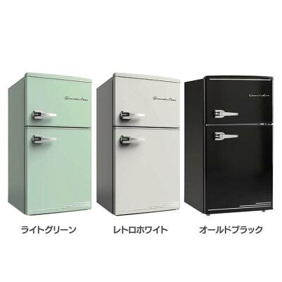 おすすめの冷蔵庫
