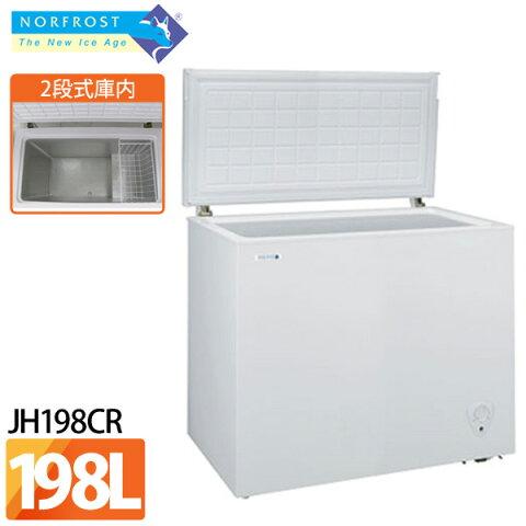 【送料無料】ノーフロスト〔NORFROST〕チェストフリーザー 冷凍庫 198L(上開き式直冷式冷凍ストッカー)JH198CR【TC】【KM】