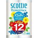スコッティ フラワーパック 2倍巻き(6ロールで12ロール分) トイレット 100mシングル トイレットペーパー シングル 6ロール 2倍 スコッティ 日本製紙