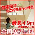 【送料無料】アズマ工業エレキャッチ自在4.9MLL469【D】