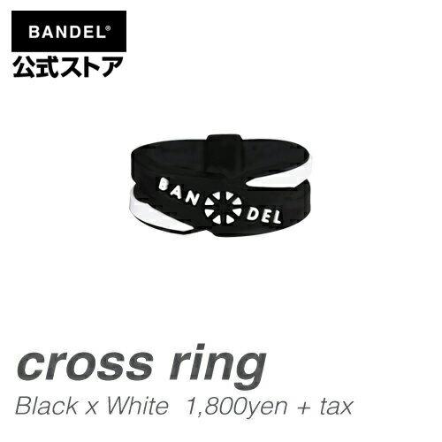 健康アクセサリー, その他  cross ring BlackxWhite BANDEL