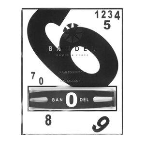 BANDELbraceletNo.0(バンデルブレスレットNo.0)BlackxWhiteブラック×ホワイト黒×白BANDELバンデルメンズレディースペアスポーツシリコンゴム