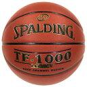 名入れ可能 バスケットボール SPALDING TF-1000 LEGACY レガシー 7号 合成皮革