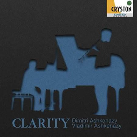 【取寄 約3-5日間】クラリティ ディミトリ・アシュケナージ(クラリネット)、 ウラディーミル・アシュケナージ(ピアノ)【クラリネット CD】OVCC-00046