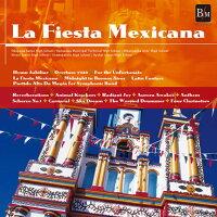 メキシコの祭り<JWECC2010コンサートライヴ>【CD2枚組】【吹奏楽CD】BOCD-7318