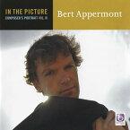 ベルト・アッペルモント作品集Vol.3 交響曲第1番「ギルガメッシュ」 トロンボーン協奏曲「カラーズ」 In the Picture 〜 Composer's Portrait Vol.3: Bert Appermont【吹奏楽 CD】