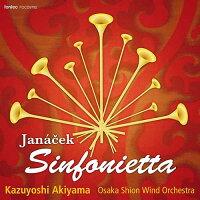 ヤナーチェク:シンフォニエッタ演奏:オオサカ・シオン・ウインド・オーケストラ【吹奏楽CD】FOCD9792