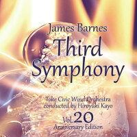 【お取り寄せします約3-5日間】Vol.20AnniversaryEditionJ・バーンズ:交響曲第3番土気シビックウインドオーケストラ指揮/加養浩幸【吹奏楽CD】CACG-0249