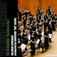 タッド・ウィンド・コンサート(35)保科洋/交響曲第2番TADWINDCONCERTVol.35HOSHINA-SymphonyNo.2【吹奏楽CD】