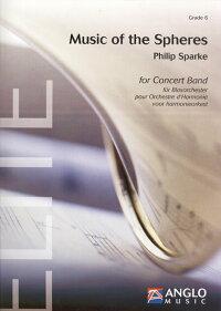 宇宙の音楽作曲:フィリップ・スパークMusicOfTheSpheres【吹奏楽-楽譜セット】