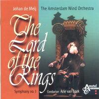 交響曲第1番「指輪物語」