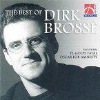 ディルク・ブロッセ作品集 The Best of Dirk Brosse【吹奏楽 CD】