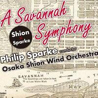 サヴァンナ・シンフォニーフィリップ・スパーク指揮オオサカ・シオン・ウインド・オーケストラ【吹奏楽CD】FOCD9804