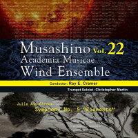 武蔵野音楽大学ウィンドアンサンブルVol.22【吹奏楽CD】BOCD-7634