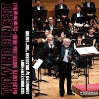 タッド・ウィンド・コンサート(39)フィリップ・スパーク/交響曲第1番「大地、水、太陽、風」))TADWINDCONCERTVol.39)Earth,Water,Sun,Wind-SymphonyNo.1【吹奏楽CD】