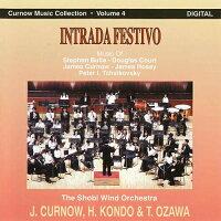 イントラーダ・フェスティーヴォ演奏:尚美ウインドオーケストラIntradaFestivo【吹奏楽CD】