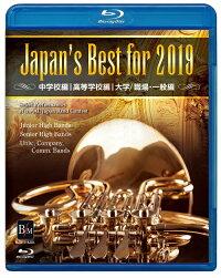 【予約商品12/13発売予定】【送料無料】Japan'sBestfor2019初回限定BOXセット(Blu-ray4枚組)BOD-3182BL