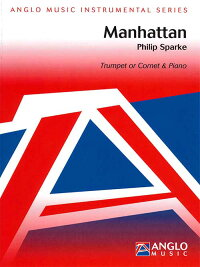 マンハッタン作曲:フィリップ・スパークManhattan【トランペット&ピアノ譜セット】