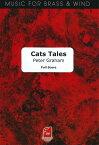 キャッツ・テイルズ(第1楽章〜第3楽章) 作曲:ピーター・グレイアム CATS TALES【吹奏楽-楽譜セット】