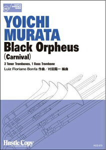 【お取り寄せします 約3-5日間】Black Orpheus (Carnival) 作曲:ルイス・ボンファ 編曲:村田陽一【トロンボーン4重奏-アンサンブル譜】HCE-070