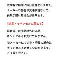 【お取り寄せします約7日間】金管五重奏による「ドラゴンクエスト」Part.〜ア・ラ・カルト〜東京メトロポリタン・ブラス・クインテット【金管アンサンブル/ドラクエCD】KICC-6335