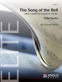 鐘の歌TheSongoftheBell