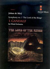交響曲第1番『指輪物語』第1楽章:魔法使いガンダルフ