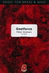 ゲールフォース 作曲:ピーター・グレイアム Gaelforce【吹奏楽-楽譜セット】