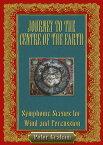 地底旅行 作曲:ピーター・グレイアム Journey to The Centre of The Earth【吹奏楽-楽譜セット】