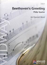 【送料無料】ベートーヴェンの表敬作曲:フィリップ・スパークBeethoven'sGreetingFantasyonthecannonFreu'dichdesLebens【吹奏楽-楽譜セット】