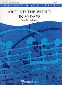 80日間世界一周/作曲:オットー・M・シュヴァルツAroundtheWorldin80Days