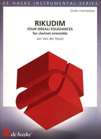 リクディム/Rikudim(ForClarinetChoir)/作曲:J.ヴァンデルロースト/編曲:M.イェンセ【アンサンブル譜】