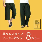 コットン イージーパンツ レディース セックス アジアン エスニック ファッション