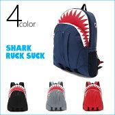 【送料無料】 4color サメ リュック バックパック メンズ/レディース/キッズ/ユニセックス/男女兼用/シャークリュック/大容量/デイパック/通学/アウトドア/さめ/鮫/シャーク/おしゃれ/リュックサック cbp-0005