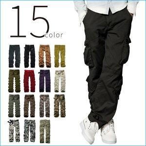 スペシャルカーゴパンツ ポケット レディース カーゴパンツ ミリタリー ブラック カジュアル