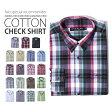 《セール》 20color チェックシャツ ワイシャツ 長袖 メンズ/シャツ/ブラウス/トップス/スリム/細身/Yシャツ/カッター/ボタンダウンシャツ/ビジネスシャツ cha-0001