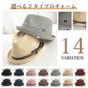 【送料無料】 14color 選べる2タイプ ニット風 中折れハット メンズ レディース ユニセックス 男女兼用 ハット キャップ つば広 中折れ ニット帽 帽子 チロリアンハット cht-0016