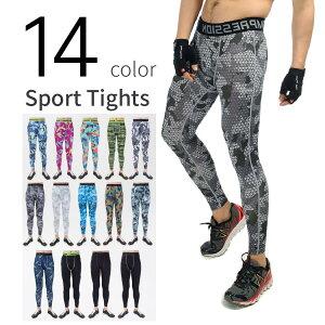 スポーツ レギンス スパッツ おしゃれ インナー アンダー フィット ランニング マラソン トレーニング