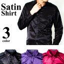 3color サテンシャツ 光沢 ドレスシャツ 長袖 メンズ...