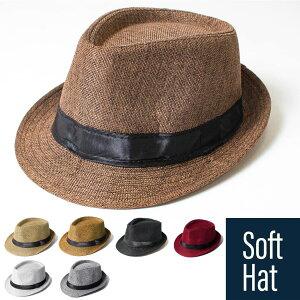 7color ストローハット シンプルカラー パナマハット メンズ レディース ユニセックス 男女兼用 麦わら帽子 トリルビー カジュアル 中折れ ハット つば広 中折れ帽 チロリアンハット きれいめ UVカット 帽子 春 夏 ファッション cht-0014