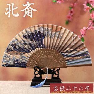 Fan de motif japonais 2 couleurs Fugaku Trente-six vues Sens à la mode pour hommes et femmes unisexe Katsushika Hokusai Ukiyoe Kanagawa au large de la côte Rouge Fuji Kaifu ensoleillé Fuji Mountain décoration de vagues UKIYOE Hommes Femmes Fête des pères Souvenirs Souvenirs Souvenirs de tourisme étranger cadeaux cgd-0002