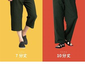 9color コットン イージーパンツ タイパンツ メンズ レディース ロングパンツ ハーフパンツ 7分丈 アジアン エスニック カジュアル リラックス ルームパンツ パジャマ ジャージ 大きいサイズ 春 夏 秋 ファッション btp-0001