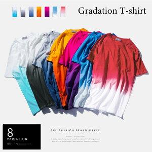 8color おしゃれ グラデーション Tシャツ 半袖 クルーネック メンズ レディース ユニセックス グラデーション カラー Tシャツ 無地 ティーシャツ 丸首 トップス グラデ きれいめ セレブ カジュアル カラフル 赤 青 白 黒 緑 紫 オレンジ タイト 春 夏 ファッション cts-0001