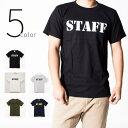 5color Staff Tシャツ スタッフ 半袖 クルーネック メンズ レディース 無地 Tシャツ Army ロゴ カレッジロゴ ミリタリー アメカジ トップス カットソー ティーシャツ ロゴT 黒 ブラック 白 ホワイト 緑 グリーン 紺 Tシャツ tat-0004