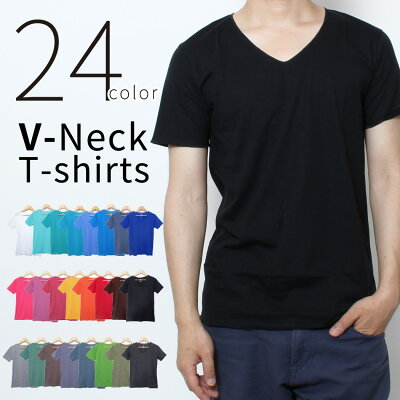 コットン 無地Tシャツ Vネック カットオフ ベリーソフトスタイル メンズ レディース ユニセックス